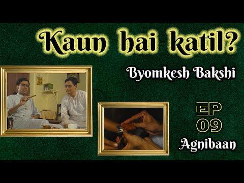 Byomkesh Bakshi: Ep #9 – AgniBaan