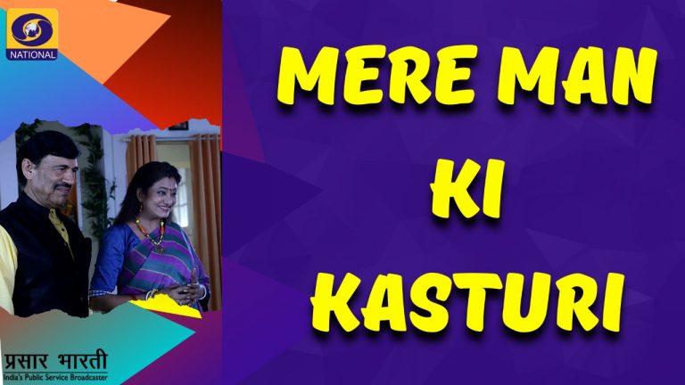 Mere Man Ki Kasturi on DD National